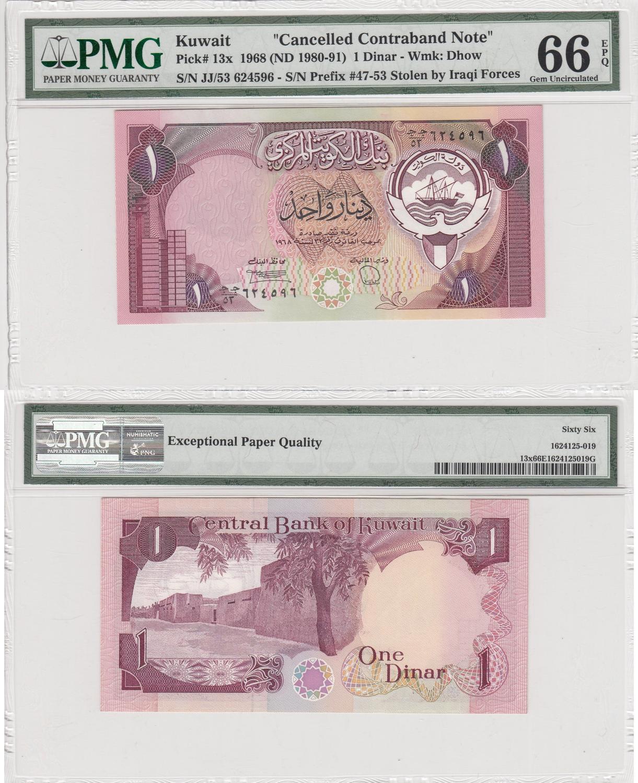 UNC BOSNIA HERZEGOVINA 10.000 Dinara 1993 Pick 53f