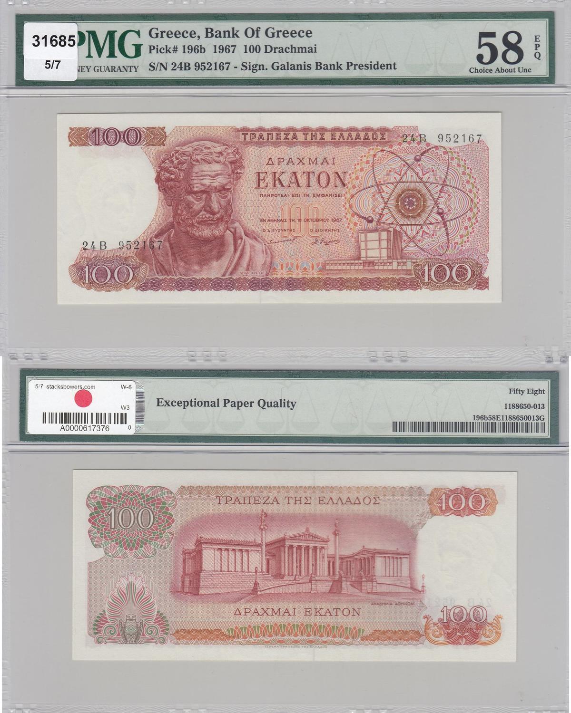 Greece 100 Drachmai P-196b 1967 aUNC /> Demokritos