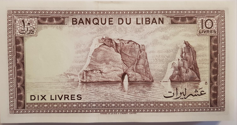 Lebanon 10 Livres 1986 P-63 Unc