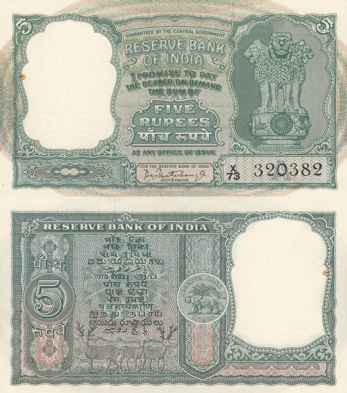 Pick 68a UNC INDIA 5 Rupees 1969 Commemorative