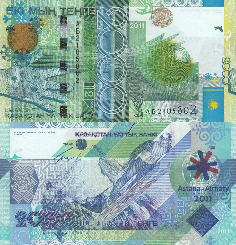 UNC 2,000 Tenge Kazakhstan Banknote P41 2012