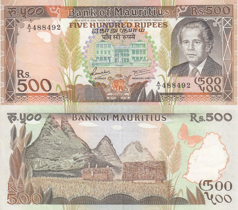 MAURITIUS 100 RUPEES 2013 2016 P 56 UNC