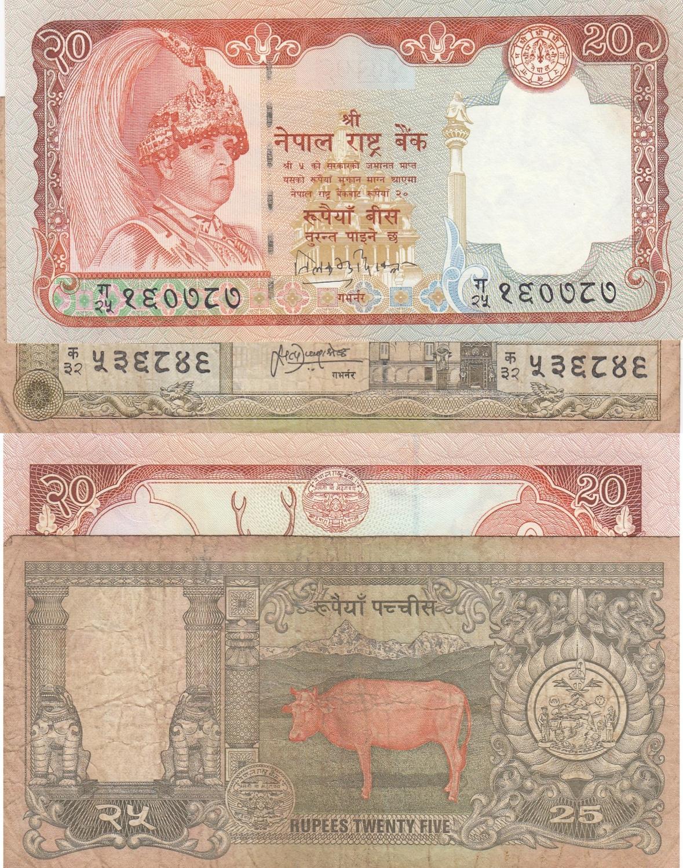 India P-New 2010 20 Rupee Gem UNC