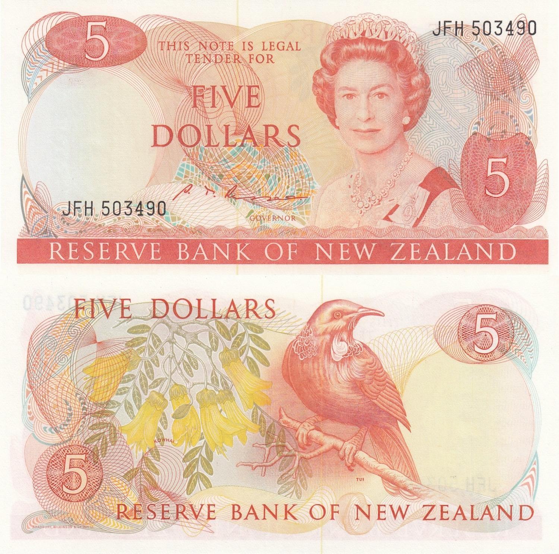 20 Dollars Trinidad /& Tobago p-39b UNC 1985