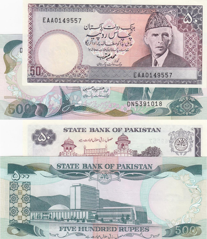 Mauritius 1000 Rupees p-63 2016 UNC Banknote