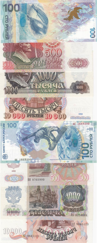 RUSSIA 1000 1,000 RUBLES 1992 P 250 LENIN UNC
