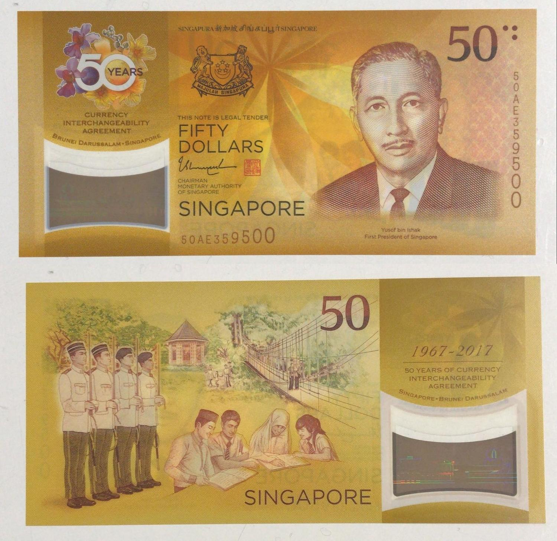 Brunei 50 Ringgit p-38 2017 Commemorative UNC Polymer Banknote