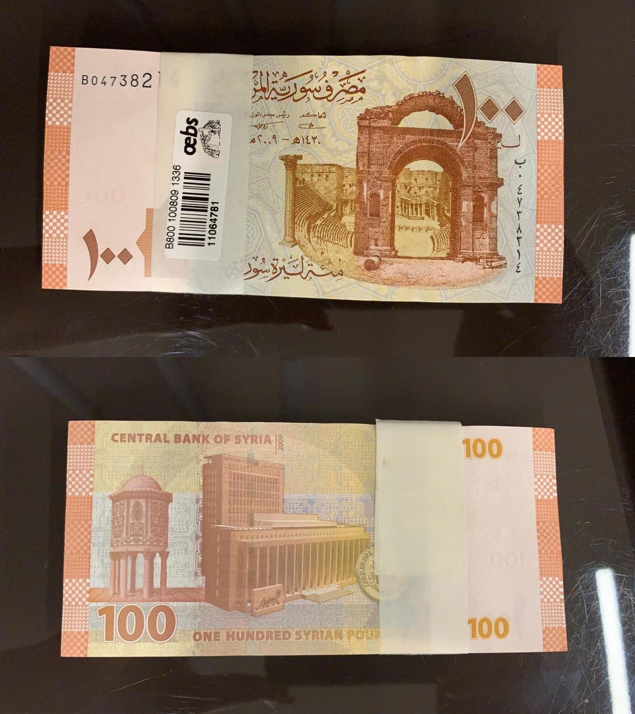 SOUTH SUDAN 20 POUND 2017 P-NEW LOT X100 UNC NOTES BUNDLE *//*