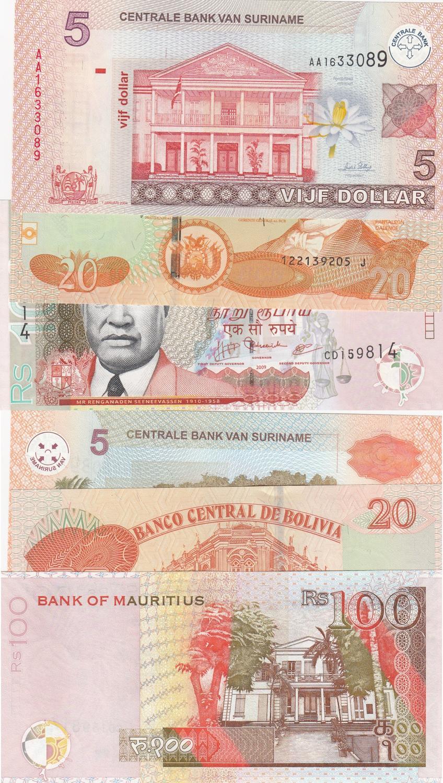AU we combine Korea banknote P45 5,000 Won