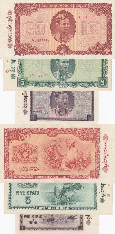 MYANMAR P52 1-KYAT 1965 UNC