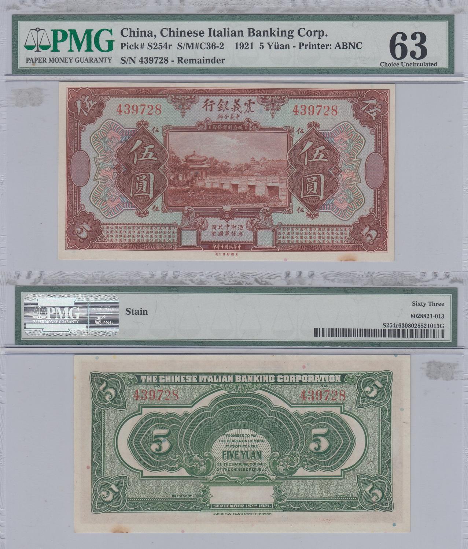 LITHUANIA  10  LITU  2007  P 68    Prefix  AE  Uncirculated Banknotes