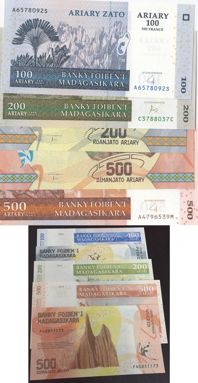 MADAGASCAR 200 ARIARY 2017 P-NEW 20 PCS LOT UNC