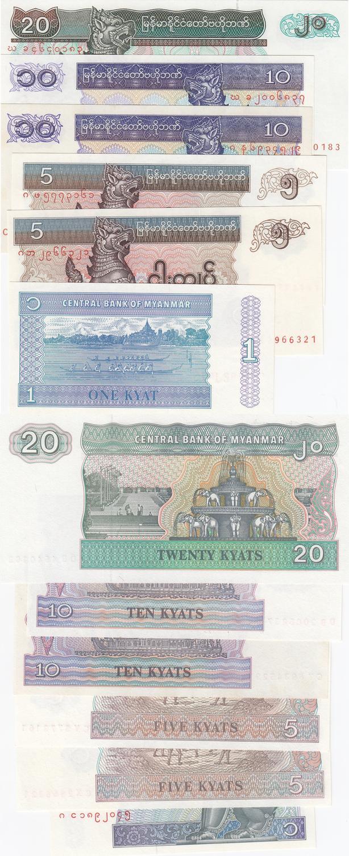 1998 P-75 ND UNC Myanmar 200 Kyats