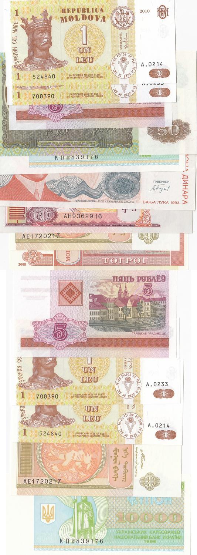 JAMAICA 2 DOLLARS 1992 UNC CONSECUTIVE 5 PCS LOT P 69d
