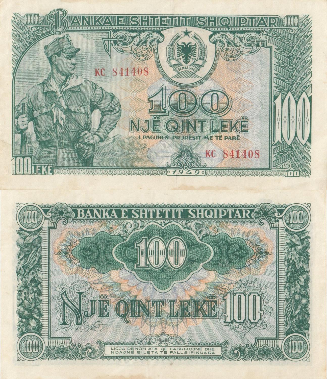 p 26 100 LEK,1949 Albania   P26 XF