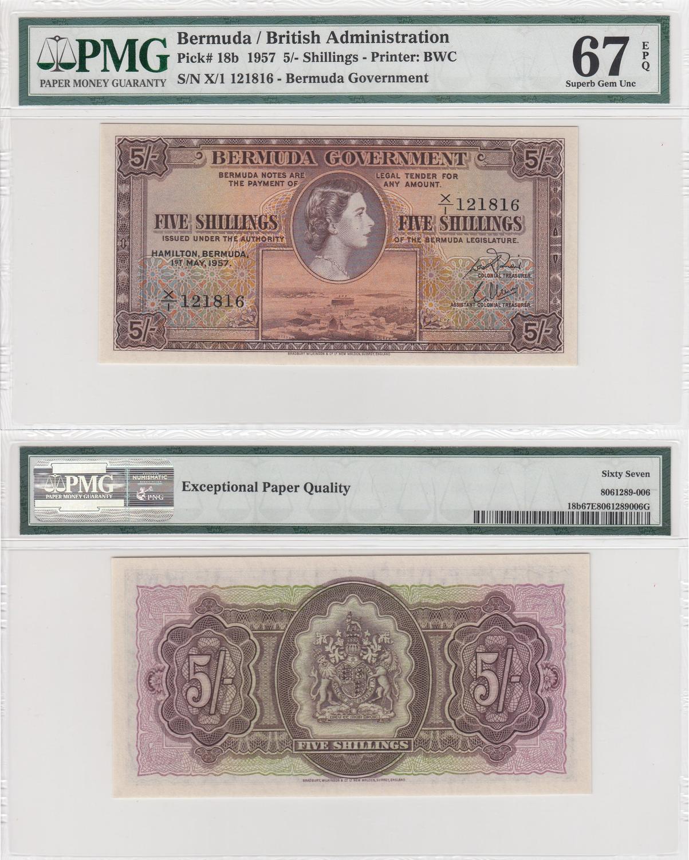 1966 5 Shillings Uganda Pick 1 UNC Condition b
