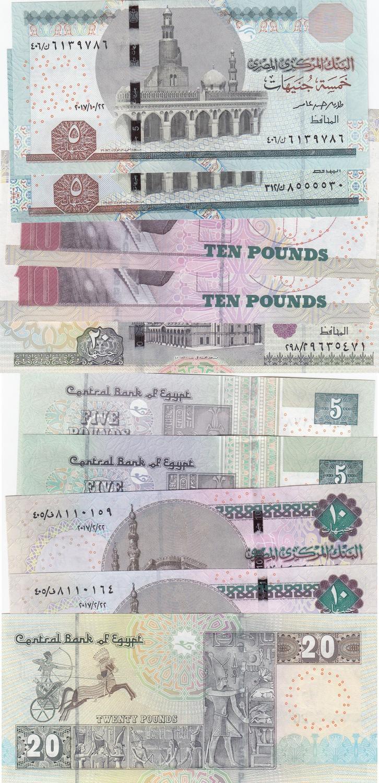 20 Pounds P-New 2016 UNC Egypt