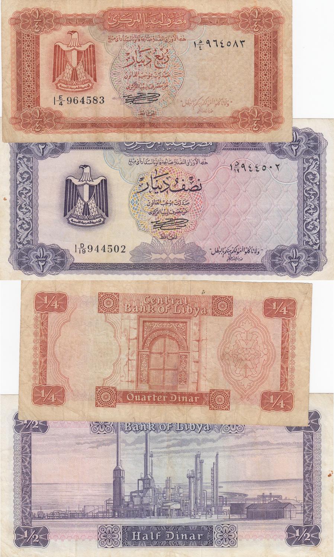 quarter Libya 1//4 Dinar p-57c 1991 UNC Banknote