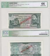 Ethiopia 50 Birr p-51g 2015 UNC Banknote