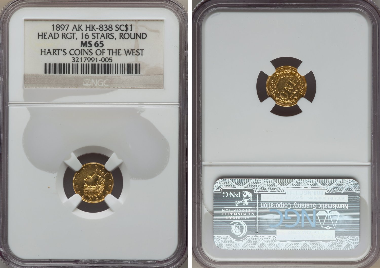 alaska yukon pacific exposition 1909 coin