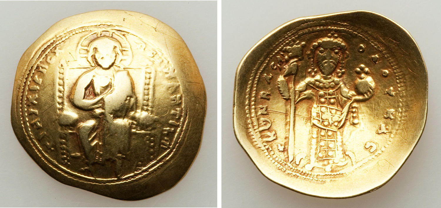 Coins & Paper Money Coins: Ancient Constantine Vii 913-959 Ad Ae Follis Constantinople Mint Ancient Byzantine Coin Modern And Elegant In Fashion
