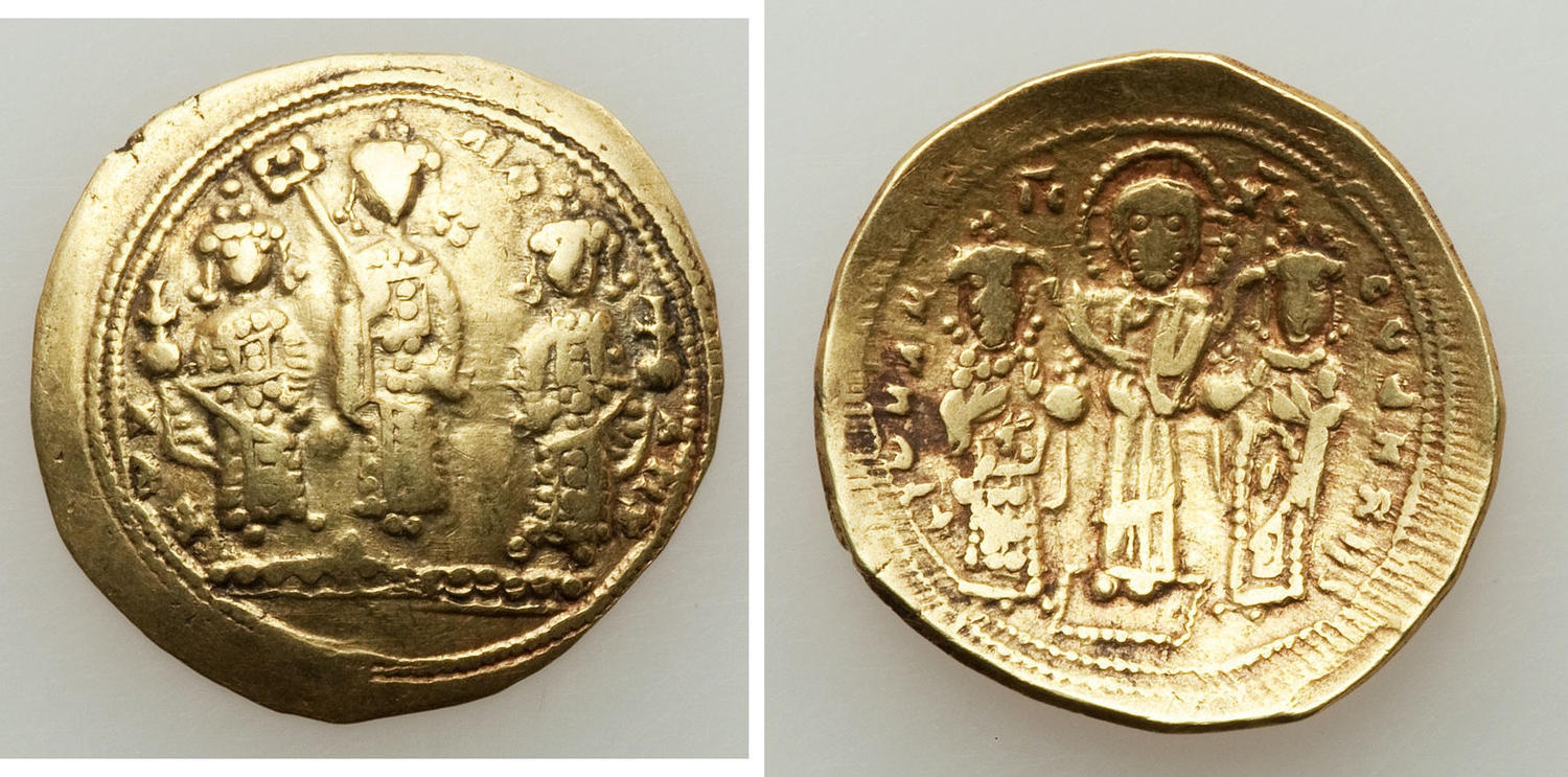 Constantine Vii 913-959 Ad Ae Follis Constantinople Mint Ancient Byzantine Coin Modern And Elegant In Fashion Coins: Ancient