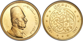 Coins: World Beautiful 1935 Egypt Copper-nickel Coin Five Milliemes Uniformed King Fuad I Beautiful And Charming Coins & Paper Money
