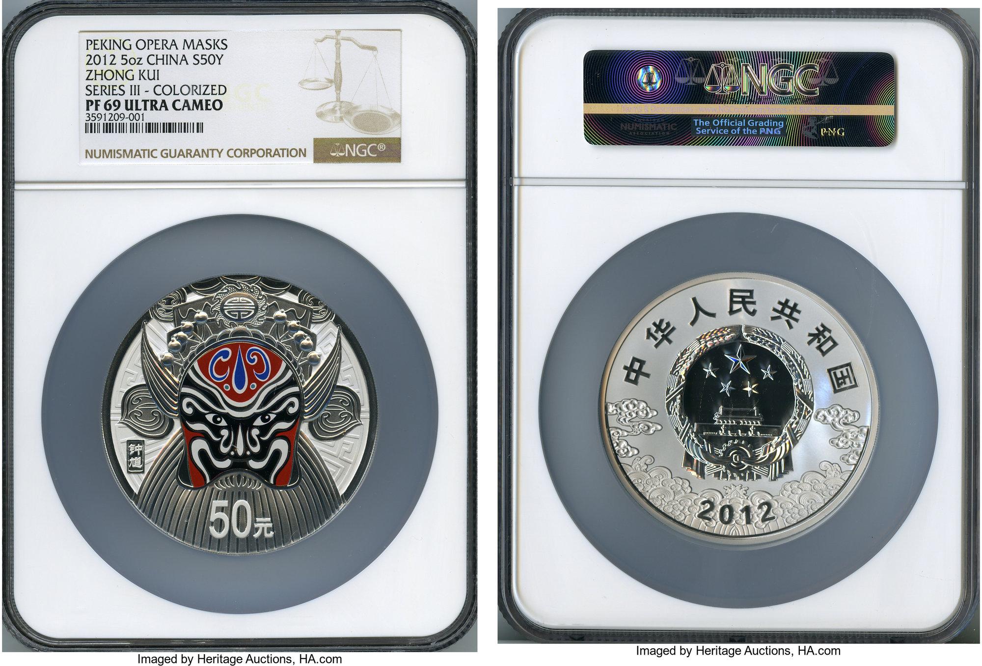 Japan 1937 Phoenix 50 Sen NGC MS65 Silver Coin