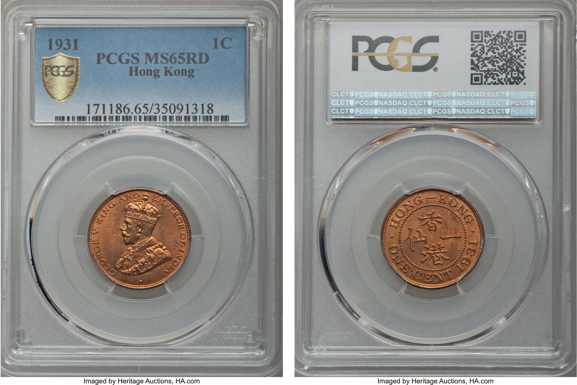 KM17 Hong Kong 1933 1 Cent