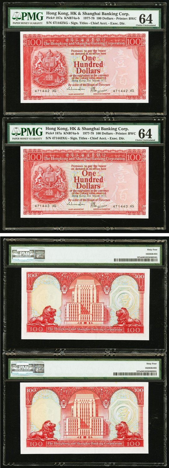 NumisBids: Heritage World Coin Auctions Hong Kong Signature