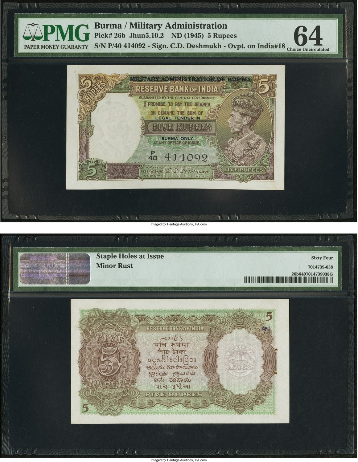 World Currency Burma Reserve Bank Of India 5 Rus Nd 1945 Pick 26b King George Vi Is Seen At Right On This Well