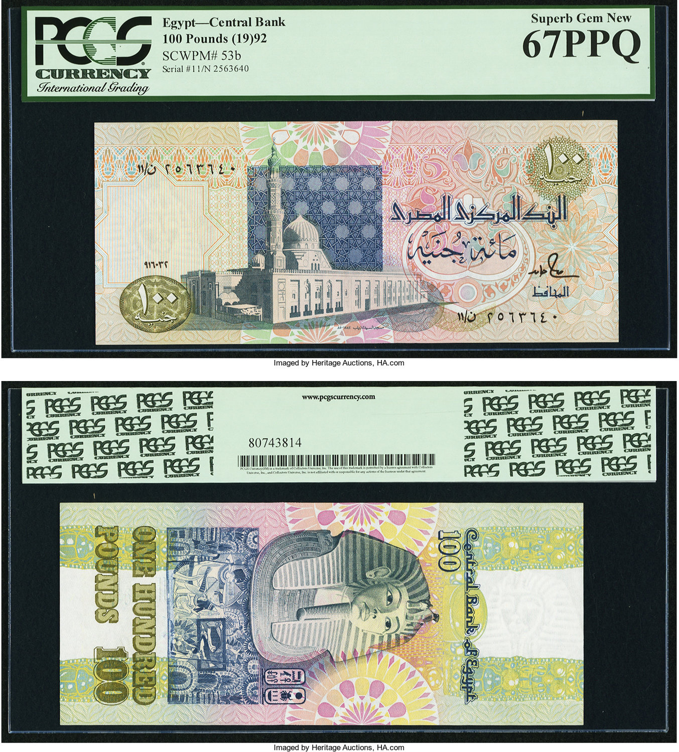 World Currency Egypt Central Bank Of 100 Pounds 19 92 Pick 53b This Fully Original Has Beautiful
