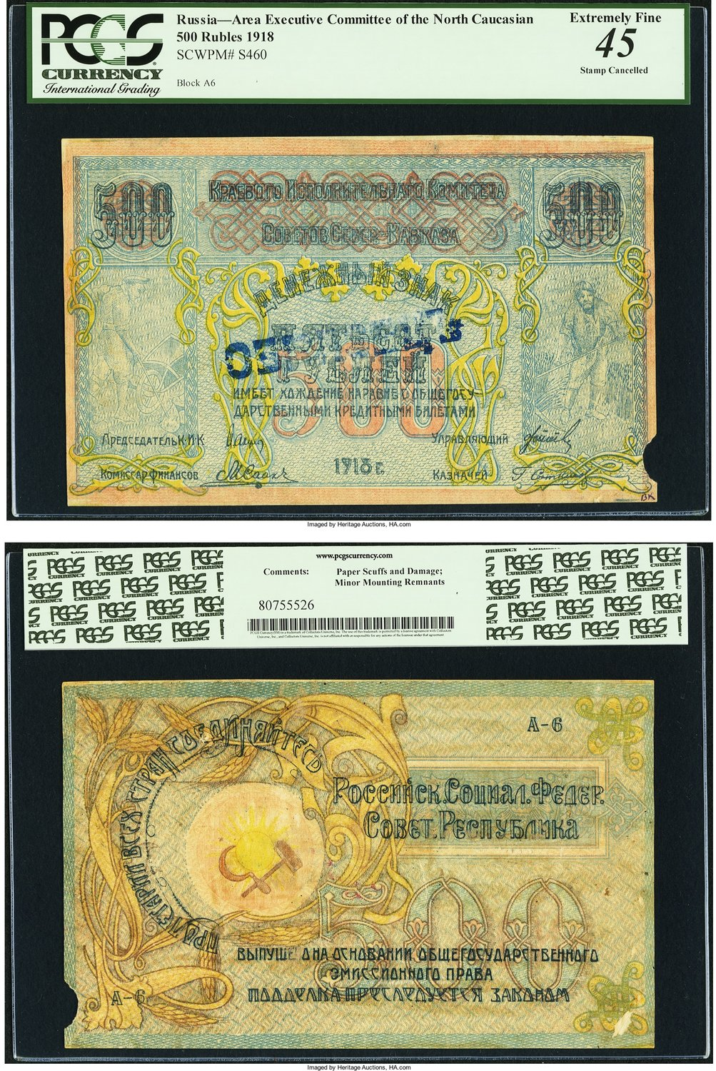 World Currency Russia North Caucasus Area Executive Committee 500 Rubles 1918 Pick S460 A Colorful And Locally