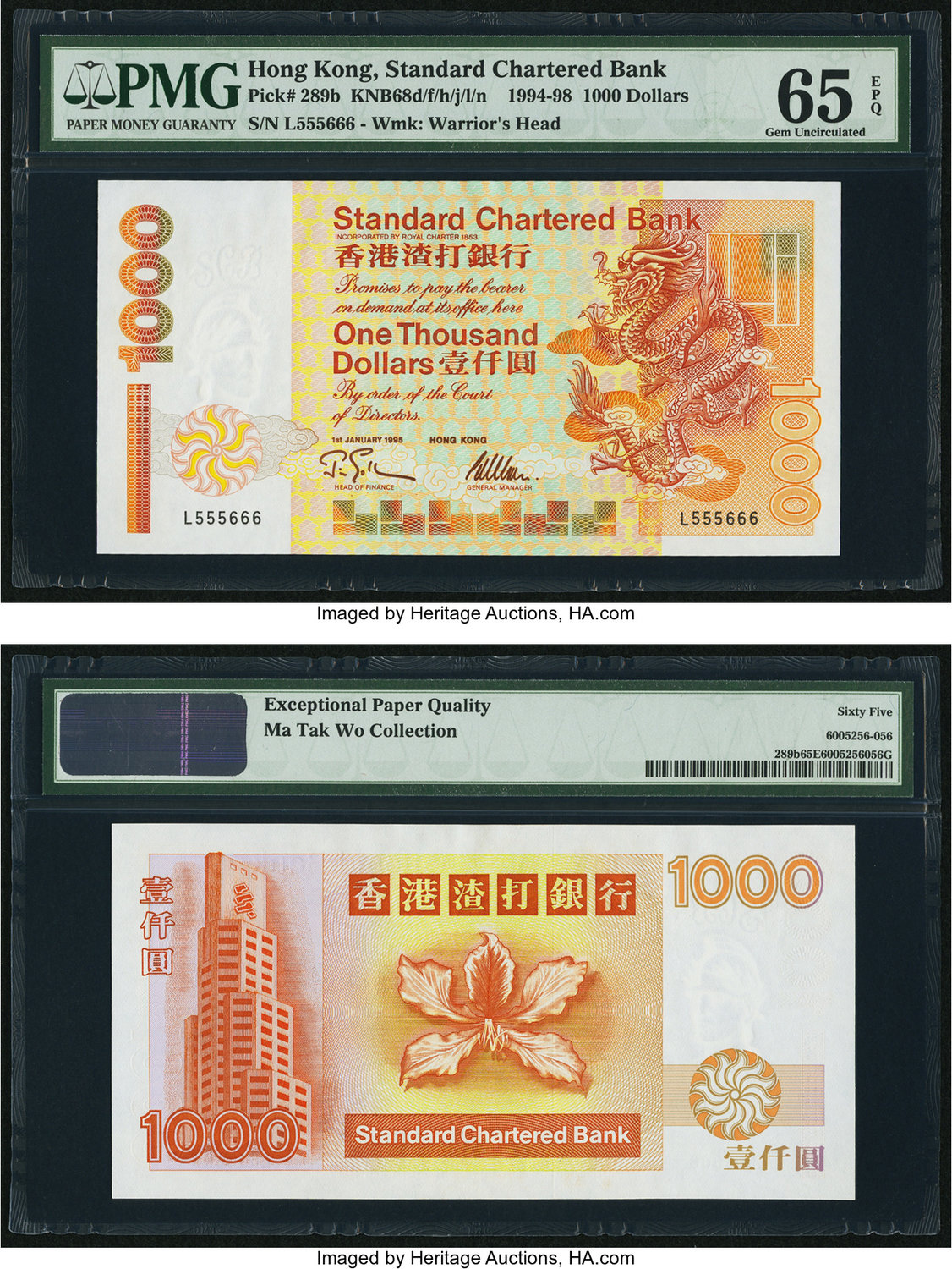 Numisbids Heritage World Coin Auctions Hong Kong Signature Currency 4001 Lot 28674 Standard Chartered Bank 1000 1 1995