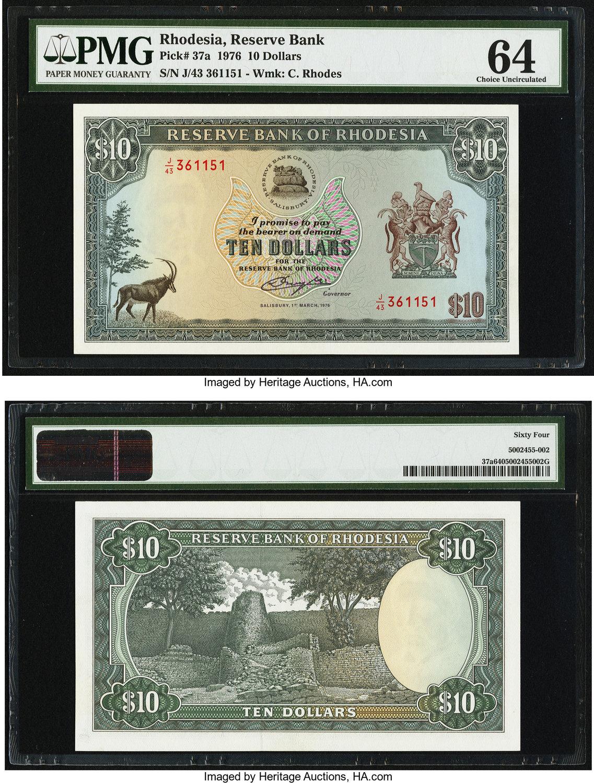 Sri Lanka P-96 1.1.1987 10 Rupees Crisp Uncirculated