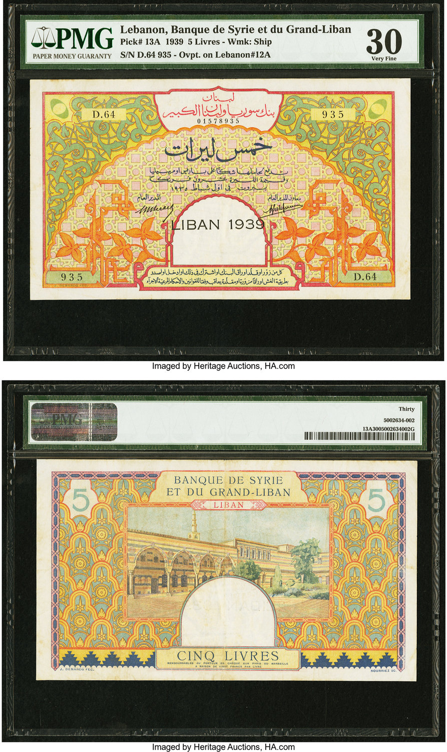 World Currency Lebanon Banque De Syrie Et Du Grand Liban 5 Livres 1939 Pick 13a A Very Bright Example Of This Elusive