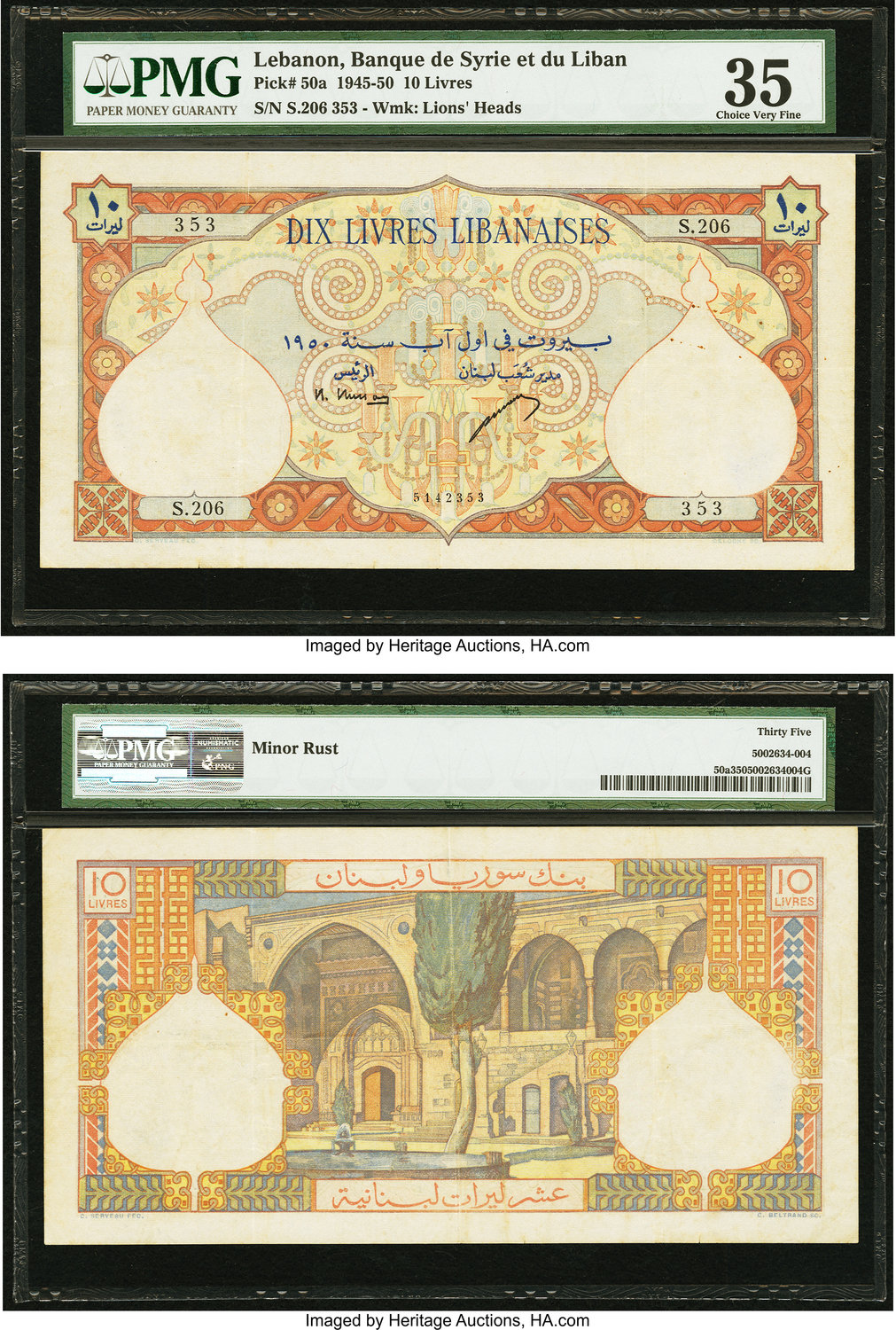 World Currency Lebanon Banque De Syrie Et Du Liban 10 Livres 1945 50 Pick 50a Some Very Minor Rust Distracts