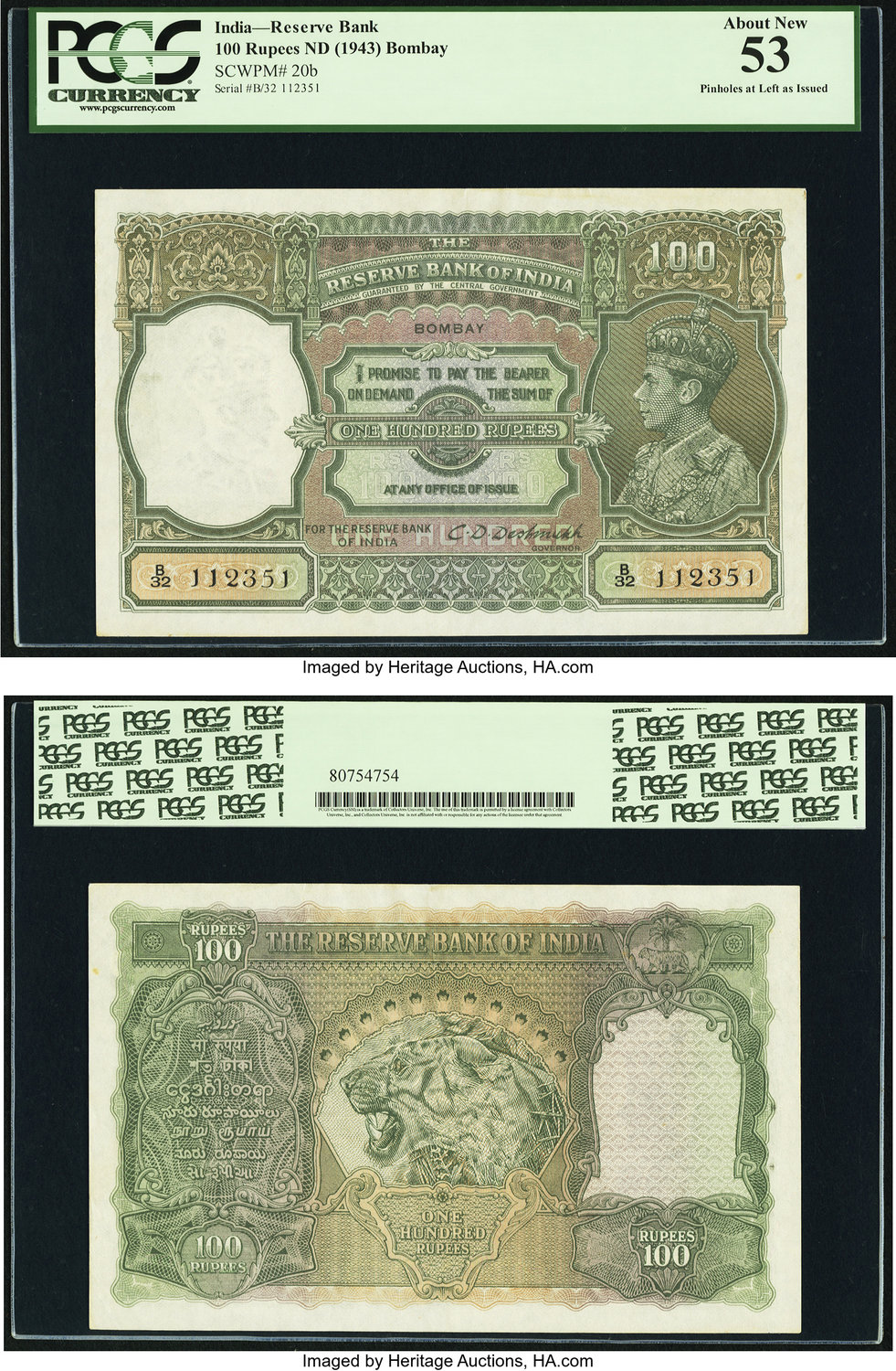 World Currency India Reserve Bank Of 100 Rus Nd 1943 Pick 20b A Very Attractive Example The Large King