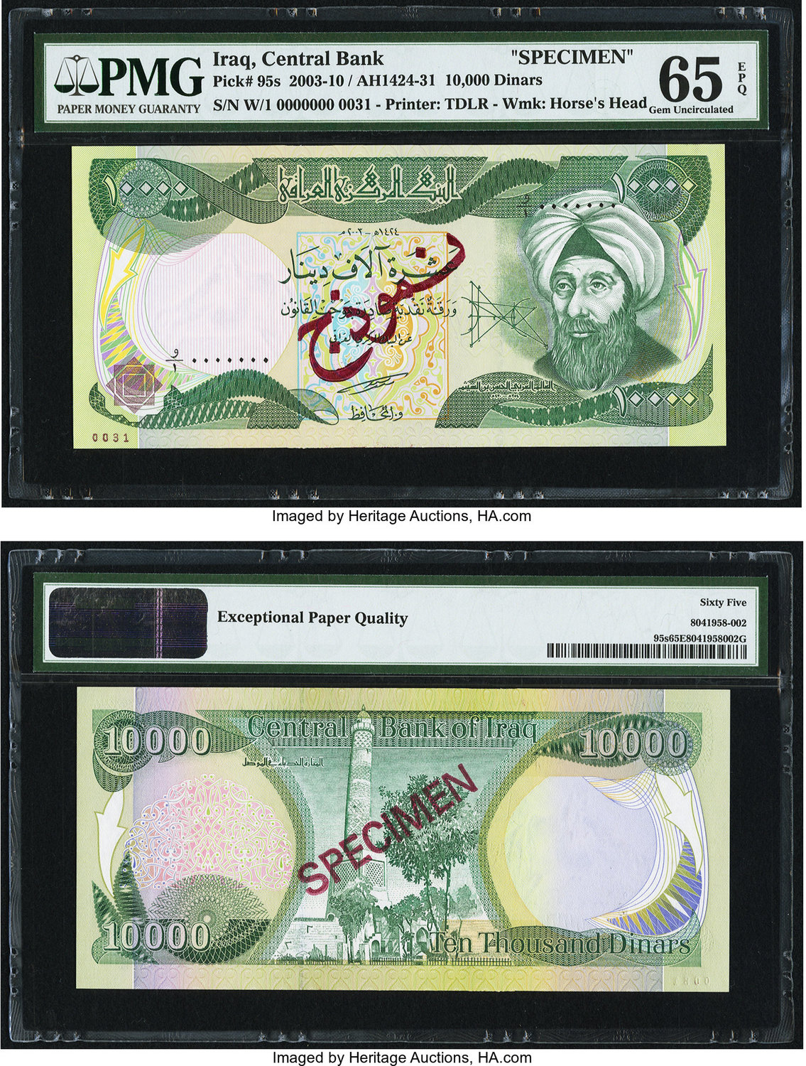 World Currency Iraq Central Bank Of 10 000 Dinars Ah1424 2003 Pick 95s Specimen A Well Preserved