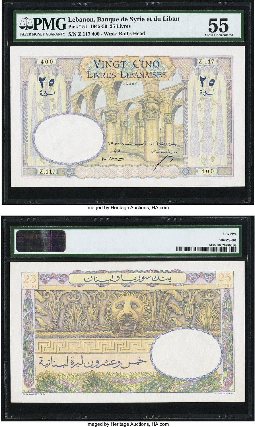 World Currency Lebanon Banque De Syrie Et Du Liban 25 Livres Nd 1945 1950 Pick 51 A Bulls Head Is The Watermark On