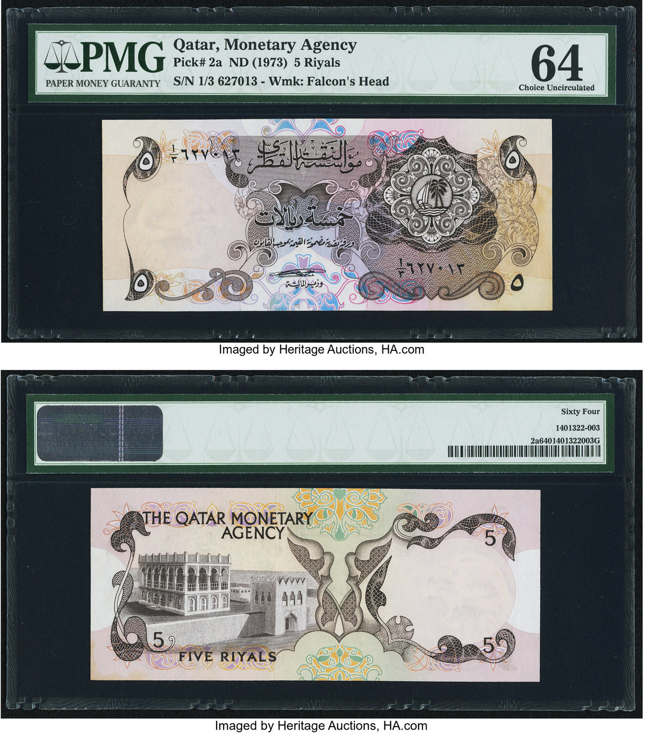 Numisbids Heritage World Coin Auctions Long Beach Signature Cash Pb 20000 Currency Qatar Monetary Agency 5 Riyals Nd 1973 Pick 2a The Note Is Second Denomination In This