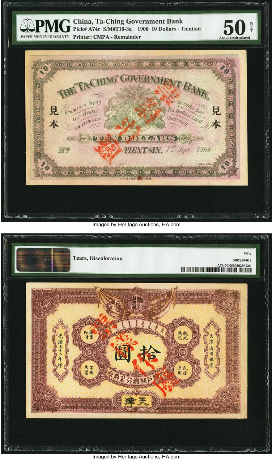 Numisbids Heritage World Coin Auctions Hong Kong Signature Currency 4007 Lot 28049 China Ta Ch Ing Government Bank Tientsin 10