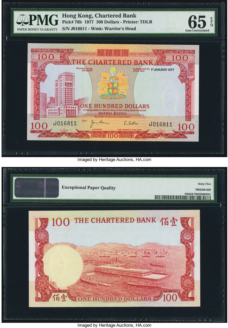 NumisBids: Heritage World Coin Auctions Hong Kong Signature Currency