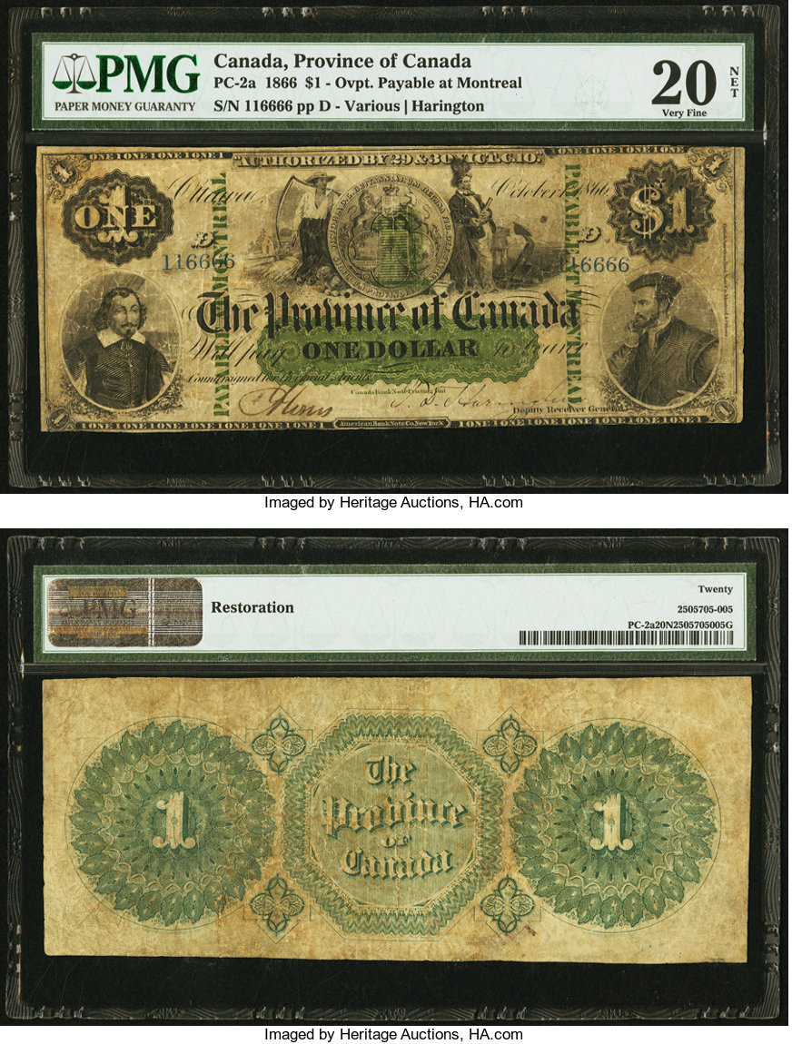 Reproduction UNC Israel 50 Pound Anglo-Palestine Bank 1948-51
