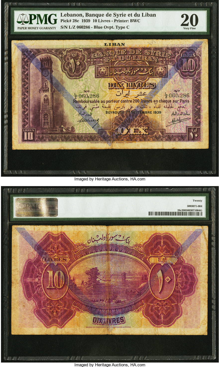 World Currency Lebanon Banque De Syrie Et Du Liban 10 Livres 1 9 1939 Pick 28c Pmg Very Fine 20 An Evenly Circulated