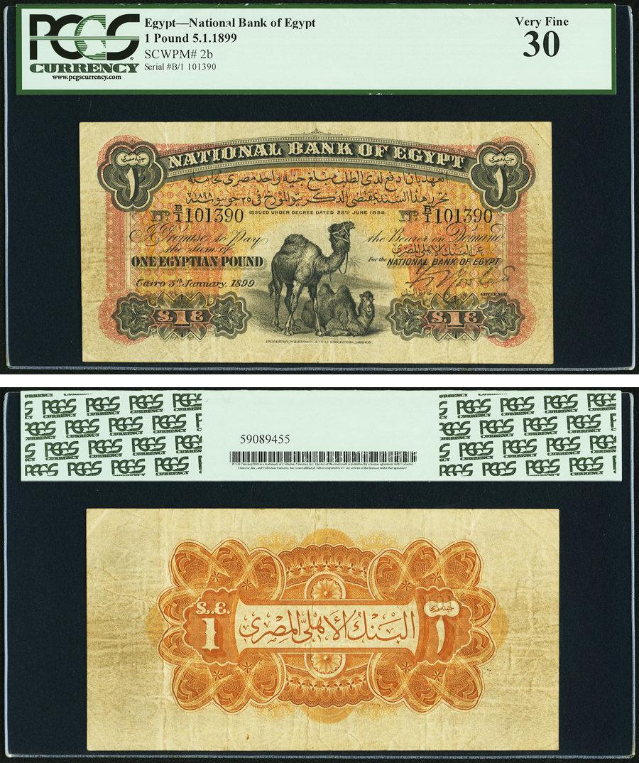 In Design; 3+ Bahamas 1 Dollar L.1974 Pick 35a Novel