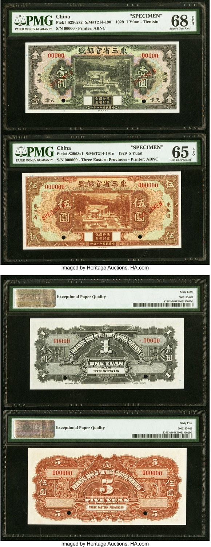 CHINA 50 CENTS 1949 UNC P-S2455 KWANGTUNG PROVINCIAL BANK