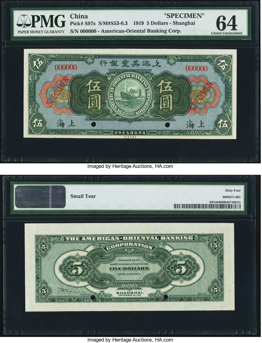 Heritage World Coin Auctions Hong Kong