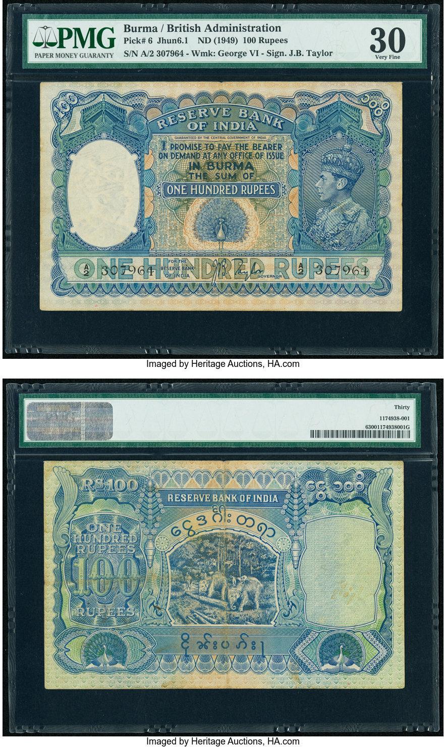 1938 BURMA BRITISH INDIA 5 RUPEE P-4 KING GEORGE VI MYANMAR PEACOCK BANKNOTE VF