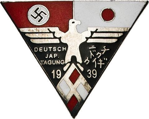Numisbids Leipziger Münzhandlung Heidrun Höhn Auction 77 19 20